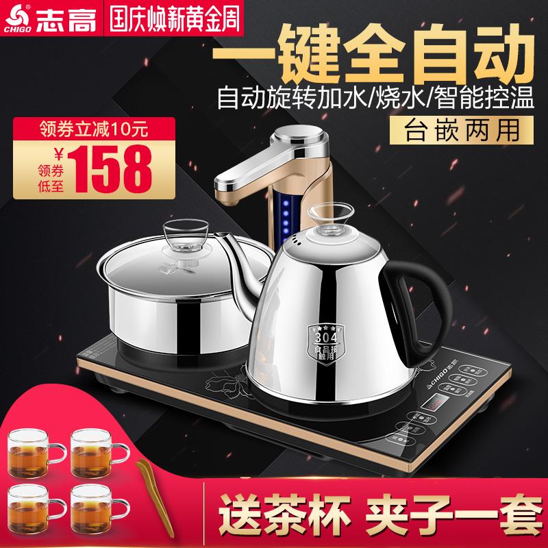 茶具電磁爐自動