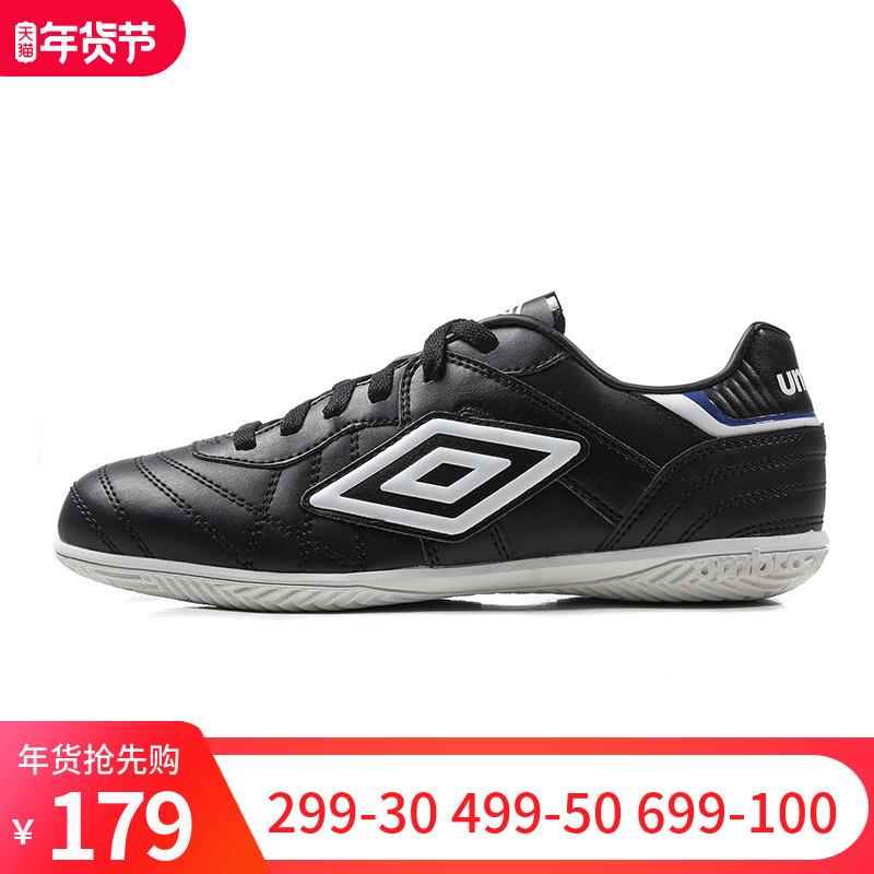 茵宝UMBRO新款男鞋学生IC无钉足球鞋运动鞋足球 UCB90119