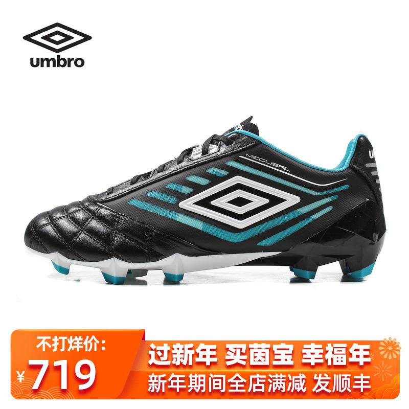 茵宝Umbro足球鞋男袋鼠皮HG短钉运动鞋自然草场地训练鞋UCB90135