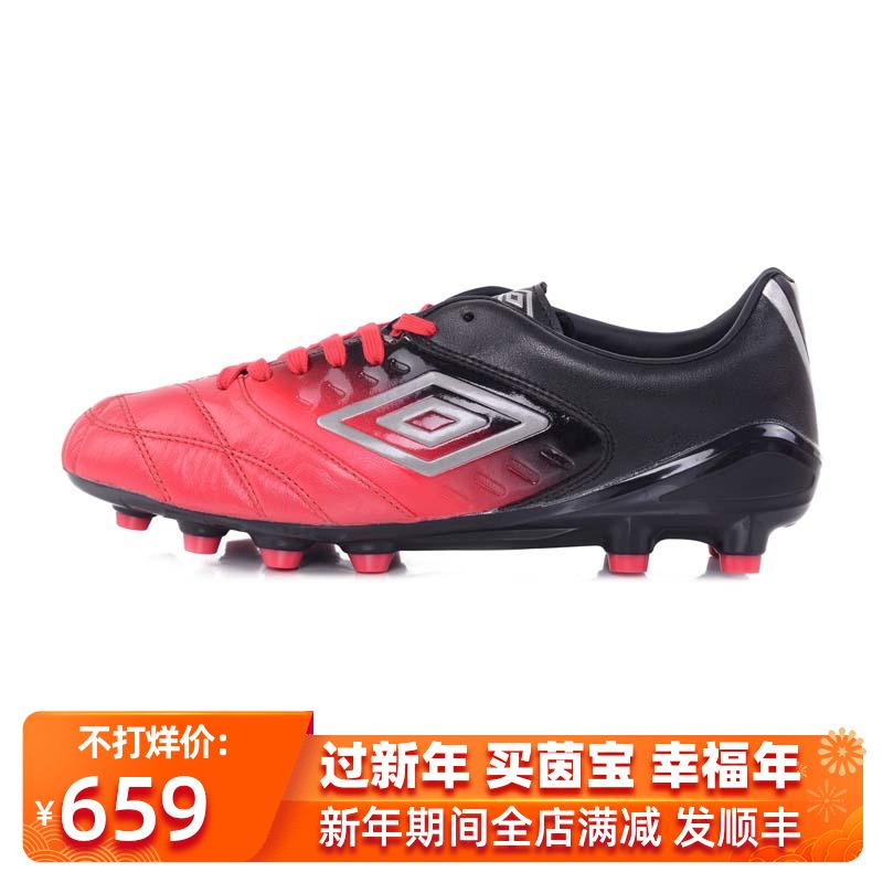 umbro 茵宝HG鞋钉防滑球鞋新款运动男子室外训练足球鞋 USS7602
