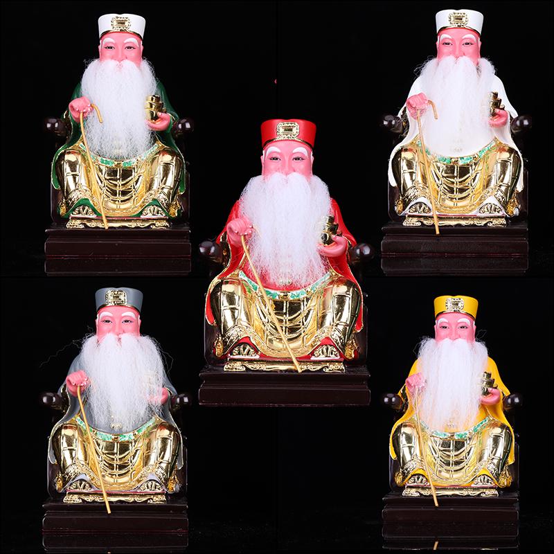 Религиозные товары Артикул 590192674638