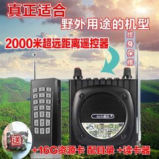 媒音机 扩音器远程无线遥控器2000M电煤多功能播放器 大功率电媒