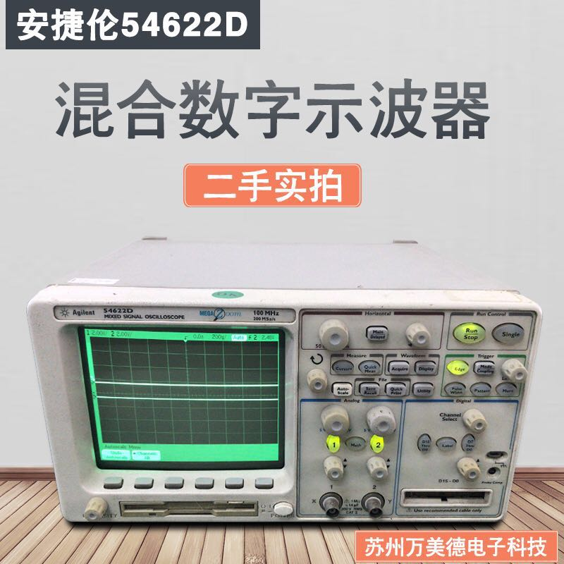 Buy Digital Oscilloscopes Wholesale Cheap