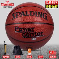 斯伯丁篮球正品NBA位置球得分中锋PU室外水泥地耐磨74-104