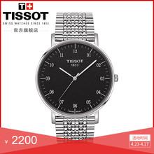 Tissot天梭官方正品魅时时尚潮流防水石英钢带手表男表