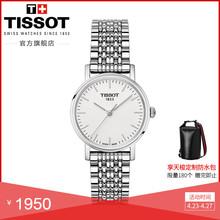 魅时简约时尚 Tissot天梭官方正品 3巴生活防水石英钢带手表女表