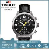 Tissot天梭官方正品 骏驰200运动防水石英皮带手表男表