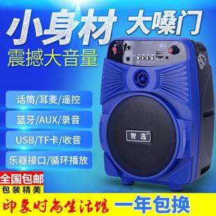 户外音响广场舞便携式小型手提视频播放器带显示屏蓝牙音箱