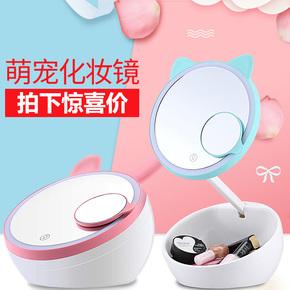 豪华款萌宠化妆镜台灯 便携式韩版折叠梳妆镜 充电LED带灯公主镜