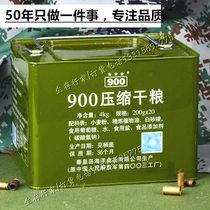 公斤户外露营旅游单兵干粮食品特食5压缩饼干军工整铁皮桶90