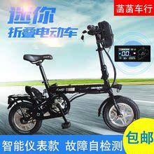 12寸折叠电动自行车迷你型锂电电动自行车代驾折叠电动自行车包邮