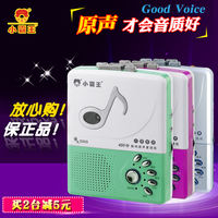 Subor/ bully E303 Repeater Tape recorders Player English learning machine Student charging