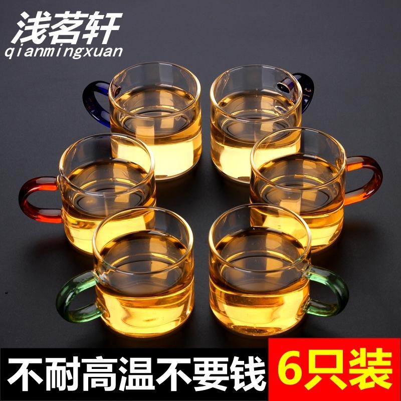 玻璃小茶杯 加厚 功夫