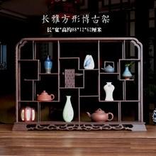 鸡翅木小博古架实木红木多宝阁仿古董中式茶壶展示架工艺品摆件架