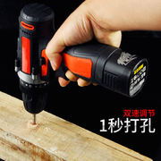 Lithium drill charging drill electric drill electric screwdriver 24V double speed electric drill household pistol drill multi-function electric drill