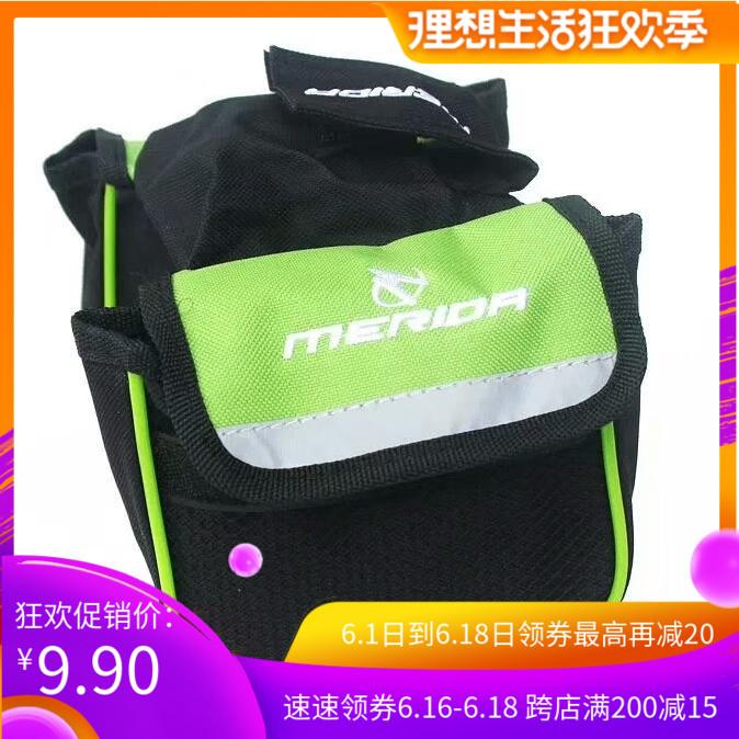 Велосипедные сумки / Рюкзаки Артикул 590819967963