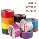 Red carpet waterproof wedding exhibition window decoration film strong high-viscosity wear-resistant color tape can be customized