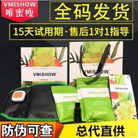 Only honey thin heat pack official website genuine enhanced version of Wei Mi thin belt external application package official herbal firming liquid