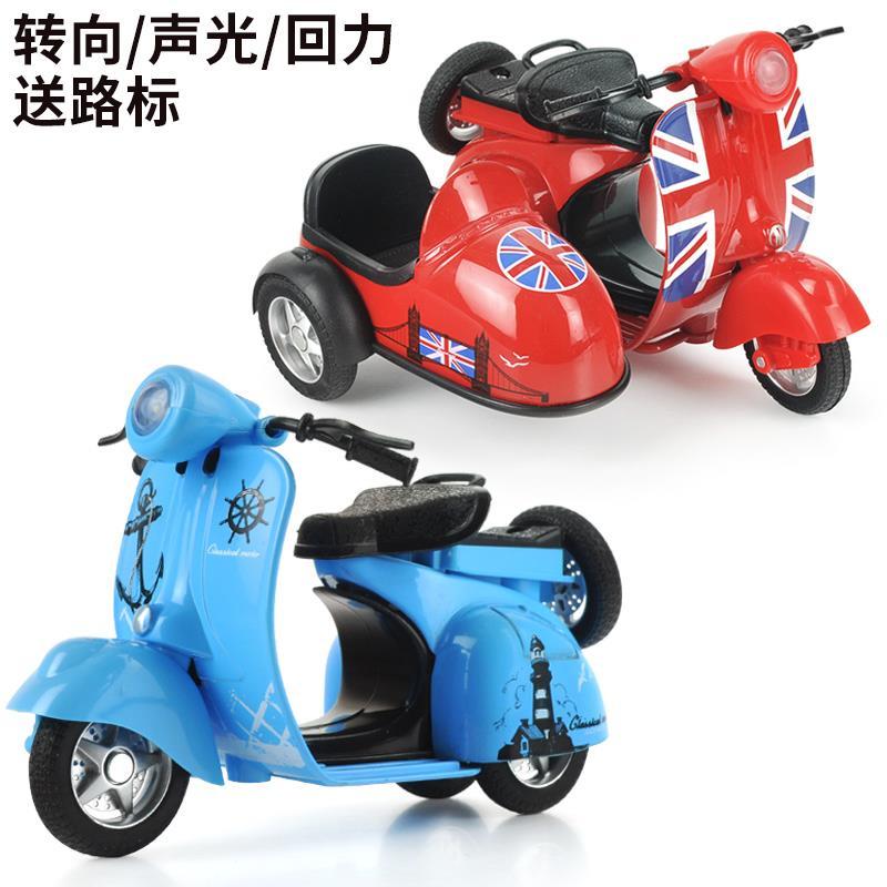 自行车模型仿真合金摩托车模型儿童玩具车木兰自行车卡通可爱金属