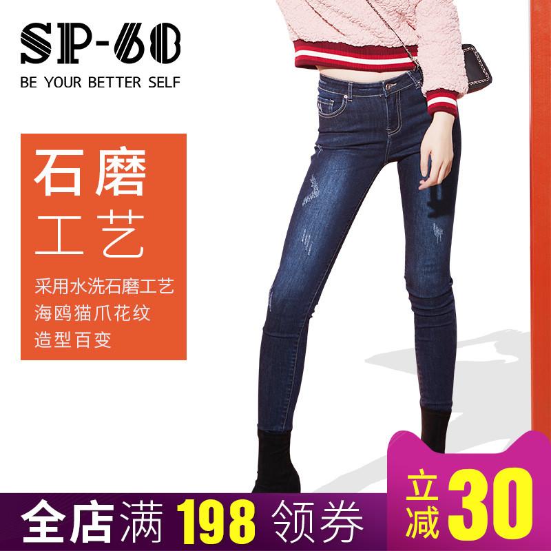 韩国小脚牛仔裤女
