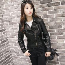 韩版 修身 皮夹克pu皮外套一件代发 跨境2019春秋新款 加绒皮衣女短款图片