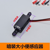 Infrared urinal sensor circuit board urinal induction solenoid valve stool sensor urinal flusher