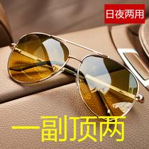 晚上开车专用夜视眼镜防远光眩光灯男女夜间驾驶近视夜光夜用炫目