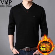 Playboy winter men's plus velvet thick V-neck youth long-sleeved pullover sweater sweater men warm bottoming