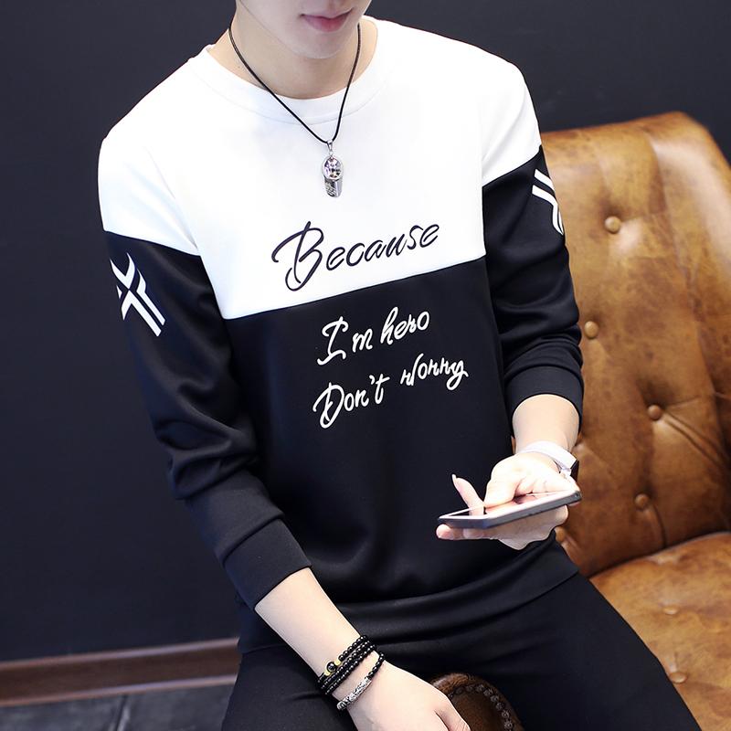 秋衣男长袖衫2019秋装新款男士卫衣潮流韩版衣服薄款上衣外穿T恤