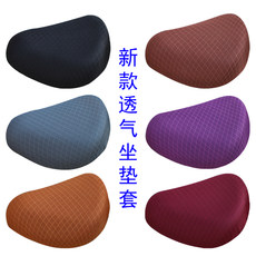Electric bicycle seat cover car battery sunscreen breathable cushion cover electric car seat cover seat cover all seasons