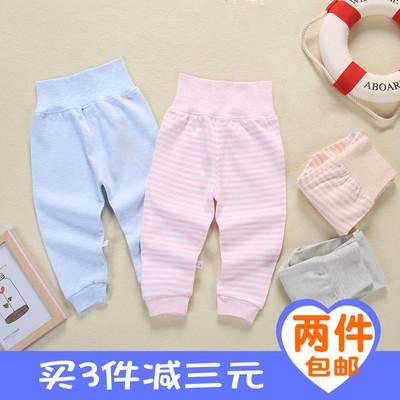 春秋0-4岁穿宝宝高腰护肚裤婴儿可开档纯棉裤子男女儿童彩棉秋裤