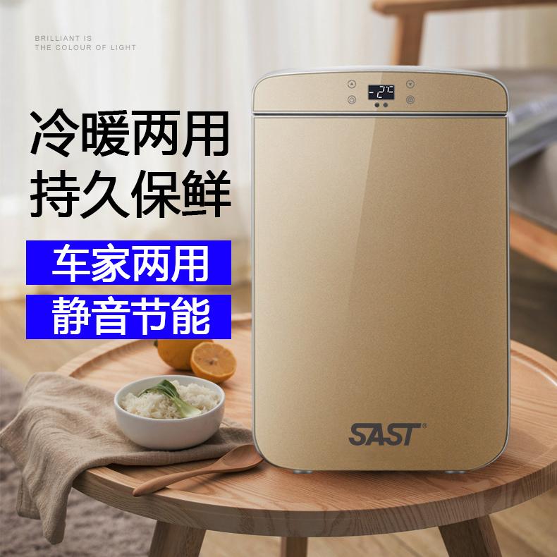 Холодильники автомобильные Артикул 595735591095