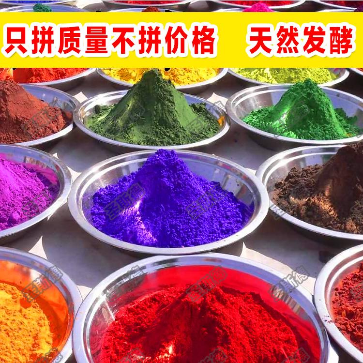 食用色素 棒棒糖棉花糖蛋糕裱花色素烘培手工香皂彩虹蛋糕 着色剂
