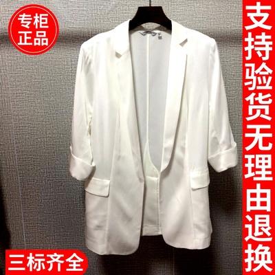 伊芙丽专柜正品2019夏装本白色西装外套 1194110031-980