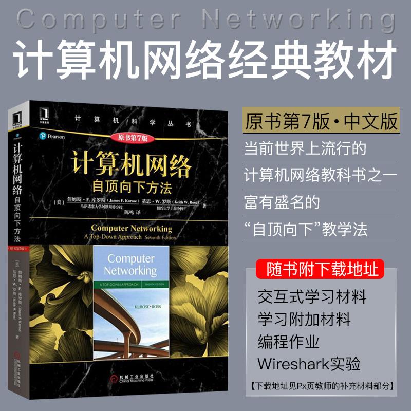 Компьютерная литература Артикул 572274412165