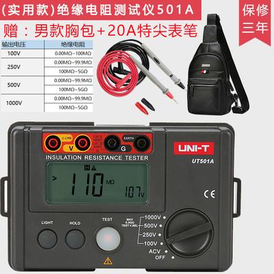 优利德UT501A/501B/502A兆欧表手持式绝缘电阻测试仪电子数显摇表