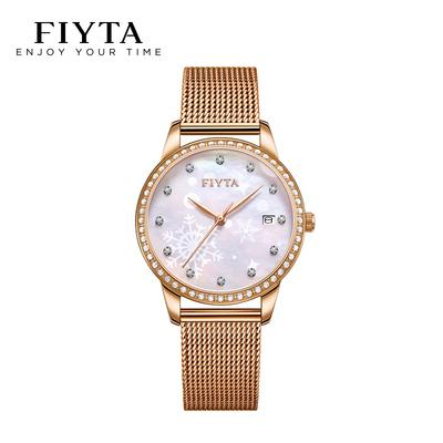 飞亚达手表女倾城防水石英表时尚米兰编织带学生简约休闲女士手表