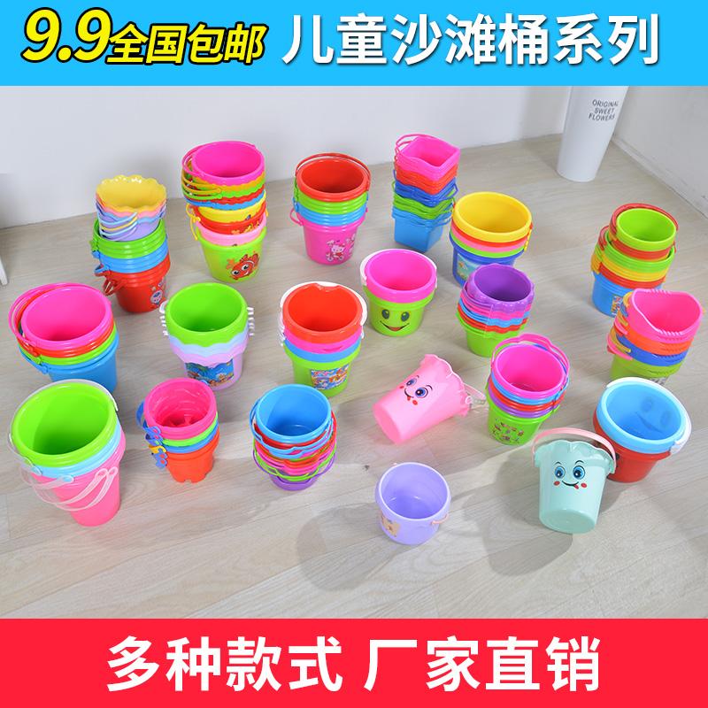 包邮儿童玩具小桶沙滩玩具桶塑料小桶宝宝戏水玩沙捞鱼网加厚水桶
