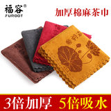 Tea towel cloth absorbent pot towel Zen kungfu tea set accessories special towel tea table coffee table rag tea cloth tea towel