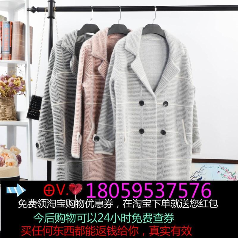 水貂毛针织皮草开衫外套女西装领中长款大衣