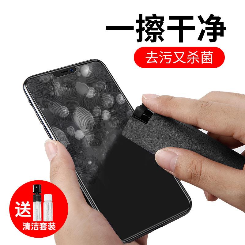 倍思手机屏幕清洁剂手机清洗清洁套装电脑相机清洗专用喷雾防指纹洗苹果安卓通用擦灰尘电视显示器清洁剂