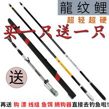 龍紋鯉釣魚竿長節手竿超輕超硬魚竿5.4 6.3米臺釣竿鯽鯉魚竿套裝