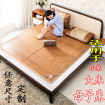 Mat custom double-sided folding bamboo Mat Customization 1.1 1.3 1.4 1.5 1.6 1.8 2m mother and child bed