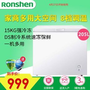 Ronshen/容声 BD/BC-205MB 家用单温冰柜顶开门卧式冷柜冷冻冷藏