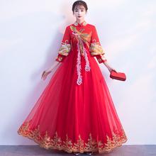 秀禾服新娘2018新款孕妇大码显瘦结婚旗袍红色中式敬酒礼服女冬季