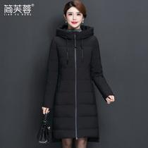 新款中老年羽绒服中长款大码女装加厚35-40岁冬装妈妈装休闲外套
