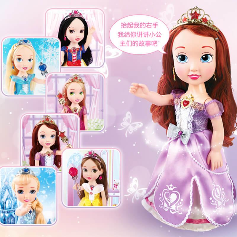 苏菲尔公主智能娃娃会说话  梦幻配饰仿真套装女孩玩具 生日礼物