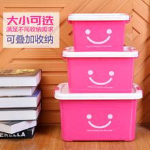 衣服玩具透明车载收纳箱整理箱塑料收纳盒有盖大中小号手提储物箱
