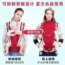 背背亲纯棉前抱式婴儿背带腰凳四季多功能宝宝坐凳腰登抱小孩单凳