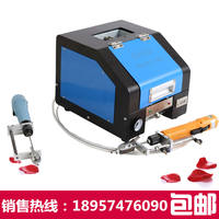 Hand-held automatic locking screw machine automatic feeding screw machine car automatic screw machine blowing screw machine